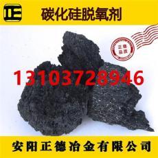 50碳化硅