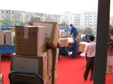 廣州大眾搬家空調移機拆裝家具小時服務