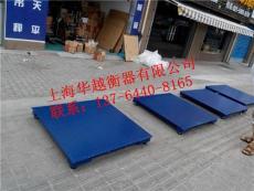 上海马桥工厂电子秤维修2吨地磅修理平台称