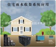 湖北武汉武汉市江岸区雨水收集专业厂家