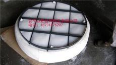 聚四氟丝网除雾器 PTFE丝网除沫器