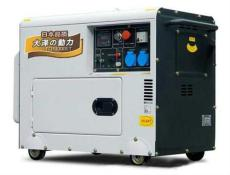 TO7900ET 7kw柴油发电机报价
