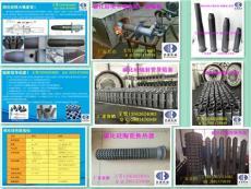 广东潮州潮州市碳化硅耐磨损棍棒横梁冷风管