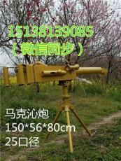 河南大型廣場SY-18馬克沁炮 突擊炮 重機炮