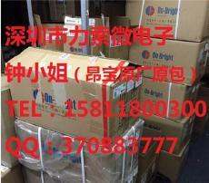 昂宝专卖OB3652LTAP