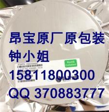深圳昂宝OB2560CMP