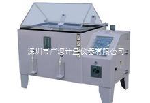 深圳龙岗维修盐雾试验机恒温恒湿机电子拉力试验机等检测设备