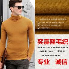 男士毛衣針織衫加工套頭衫毛衣服裝加工廠