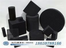 东万源净水 蜂窝活性炭 温州纸蜂窝活性炭