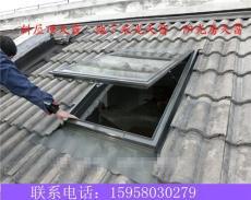 供应丽水斜屋顶天窗