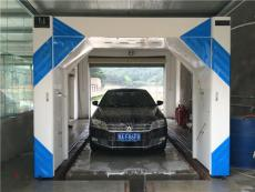 上海有爱二合一地轨式全自动洗车机