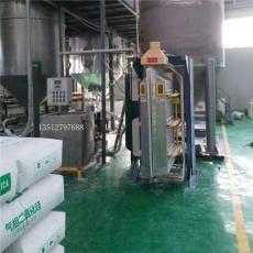 广东二氧化硅包装机厂家 二氧化硅真空包装