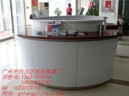 恒吉家具厂 深圳订购银行家具 订购银行家