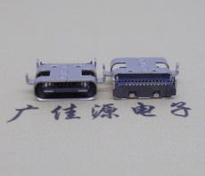 USB C型 3.1TYPE 沉板0.8mm双排贴片7.90L插