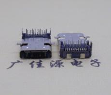 usb3.1 type-C母座前两脚贴片11.95mm加长