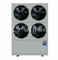 新科热水器