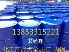 山东鲁西化工二甲胺40水溶液桶装散水价格