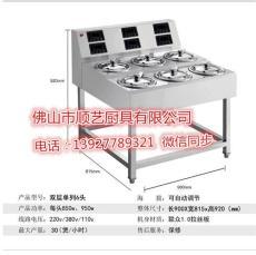 順藝商用煲仔爐全自動煲仔飯機雙列單層6頭