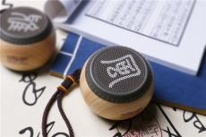 藍牙音箱迷你鼓文化音響便攜個性創意禮品戶