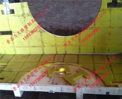 钻台防滑垫多少钱一公斤