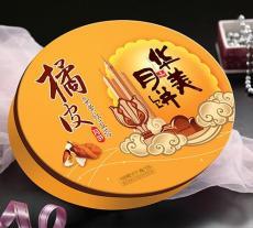 橘皮蛋黄红豆蓉月饼 广式月饼 粤式月饼