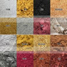 厂家直销美缝剂用闪亮金粉镏金咖啡棕黄金粉