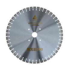 银天900-3500单锯刀头价格多少 -金刚石锯片