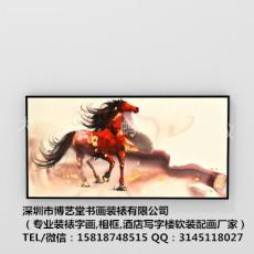 深圳福田字畫裝裱應該去找哪家 梅林裱框店
