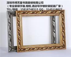 深圳龙华新区字画装裱哪里做的不错 装裱店
