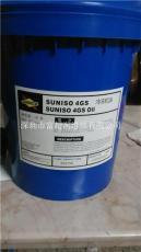 太陽SUNISO 4GS冷凍機油