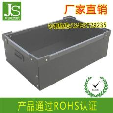 防靜電中空板箱 塑料箱 萬通板防靜電箱
