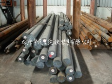 批发电工纯铁 原料纯铁 高导电高导磁电工纯