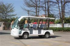 重慶電動觀光車