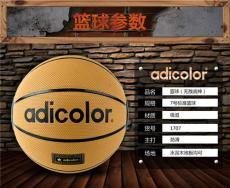 南平市耐磨升級版比賽7號籃球加工定制