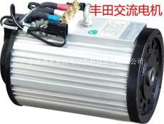 江苏绿通厂家维修服务热线-24小时上门服务