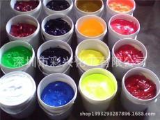 廠家直銷PVC轉印花膜色漿 PET印花膜色漿
