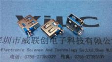 AF 侧卧式短体母座 USB总长12.0mm 带后盖