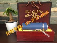 云南昆明昆明市不锈钢真空保温杯印字做赠品