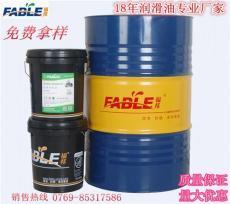 沖壓油 東亞石油快干沖壓油 矽鋼片沖壓油