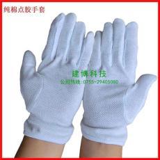 建博廠家直銷純棉防滑手套