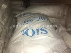 东莞二氧化硅WL-990