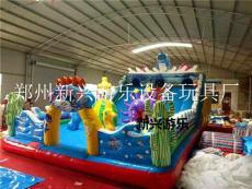 河南郑州新郑市充气玩具跳跳床沙池游泳池