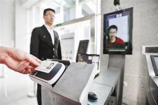 北京實名制驗證閘機