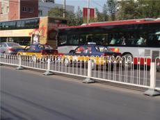 四川市政护栏 四川交通栏杆 四川马路栏杆
