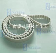 Aster 150/180/220/2000鎖線機傳送帶 齒帶