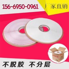 义乌市封缄胶带专业生产商