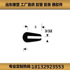 PVC鋼帶密封條 鋼芯密封條 U型 彩色裝飾條