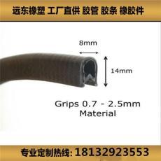 廠家加工三元乙丙橡膠密封條 u型橡膠密封條