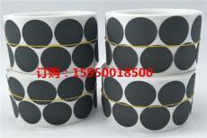 3M401Q圆片砂纸卷 背胶砂碟卷 自粘砂纸片