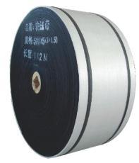 普通输送带 棉帆布输送带 CC56 TC70皮带
